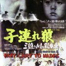 VD9012A Lone Wolf & Cub Baby Cart to Hades #3 Samurai action movie DVD Ogami Itto yakuza