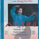 VO3014A  Course in Bagua #2 chinese martial arts DVD Prof Kang GeWu applications qigong