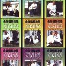VD5211P  9 DVD SET Shoshinshu Art of Aikido Kensho Furuya Complete Martial Arts Course
