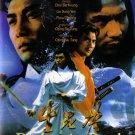 VD9006A  Duel to the Death DVD chinese martial arts samurai sword ninja vs shaolin monks