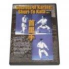 VD7667A  Secrets of Karate Shuri Te Kata #1 of Ryukyu Fighting Applications DVD bunkai