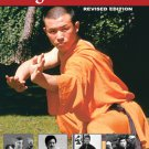 BE0006A  Chinese Kung Fu Masters Book Jose Fraguas Revised Edition interviews