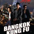 VO1570A  Bangkok Kung Fu - Thailand Action Martial Arts movie DVD English subtitled