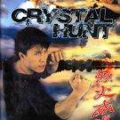 VO1571A  Crystal Hunt - Donnie Yen Kung Fu Martial Arts movie DVD English