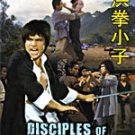 VO1353A  Invincible One Disciples of Shaolin Hong Kong Kung Fu Martial Arts Action DVD