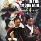 VO1531A  Raining in the Mountain DVD- Hong Kong Kung Fu Martial Arts movie DVD