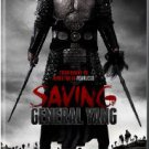 VO1586A  Saving General Yang Warrior of Yang Clan DVD - Epic Kung Fu Martial Arts Action
