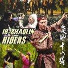 VO1588A  18 Shaolin Riders DVD - Classic Hong Kong Kung Fu Martial Arts Action movie