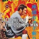 VO1592A  Zatoichi Blind Swordsman #11 Doomed Man DVD - Classic Japanese Samurai Action