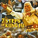 VO1578A  7 Steps of Kung Fu - Hong Kong martial arts action movie DVD Ricky Cheng dubbed