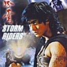 VO1601A  Storm Riders - Hong Kong Kung Fu Action movie DVD Dior Cheng Yee-Kin dubbed