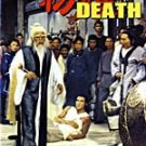 VO1606A  Slice of Death / Shaolin Abbot - Hong Kong Kung Fu Action DVD dubbed