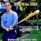 VD8176A  JODO Way of the Stick Jo - Defense Against Japanese Samurai Sword DVD Belzer
