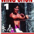 VD5512A  William Cheung Wing Chun #1 DVD  Sil Lim Tao, Basics, Footwork, Chi, Chum Kil