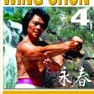 VD5515A  Grandmaster William Cheung Wing Chun #4 DVD Dragon-Pole & Butterfly-Sword