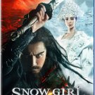 VO1608A  Snow Girl and The Dark Crystal BLU RAY DVD - Indonesian Martial Arts dubbed