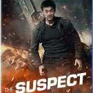 VO1614A  The Suspect BLU RAY DVD - 4+ star Korean Spy Murder Suspense Action Gong Yoo