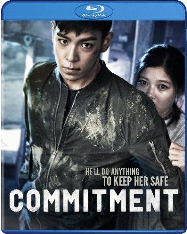 VO1617A  Commitment BLU RAY - 4.5 star Korean Espionage Spy Thriller Choi Seung-hyun