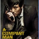 VO1623A  A Company Man  BLU RAY - 4.5 star! Korean Hitman Action Thriller Anthony Wong