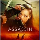 VO1625A  The Assassin BLU RAY - Chinese Wuxia Martial Arts Action Thriller Chang Chen