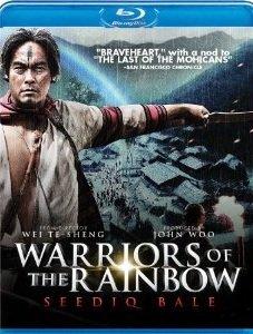 VO1628A  John Woo's Warriors of the Rainbow Seediq Bale BLU RAY -Taiwan Historical Battle