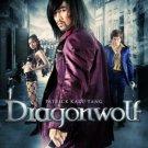 VO1649A Dragonwolf DVD Thai martial arts gangster action movie Patrick Kazu Tang