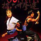 VO1661A 36 Deadly Styles Shadow Boxing DVD Kung Fu martial arts Hwang Jang Lee