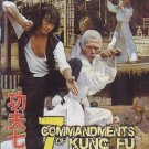 VO1666A  7 Commandments of Kung Fu DVD Kung Fu martial arts action Li I Min dubbed