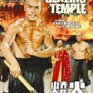 VO1676A  Blazing Temple / Burning Shaolin Temple DVD Kung Fu Carter Wong, Chia Ling