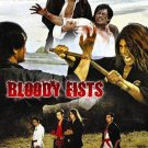 VO1678A  Bloody Fists DVD Kung Fu martial arts action Chen Sing, Chen Kuan Tai dubbed
