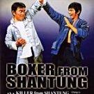 VO1681A  Boxer from Shantung, Killer From Shantung, Shantung Boxer DVD martial arts