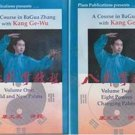 VO3013P  2 DVD Set Courses in Bagua #1 & #2 Old New Palms DVD Prof Kang Ge Wu