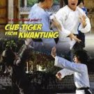VO1691A  Cub Tiger From Kwangtung DVD Kung Fu Martial Arts Jackie Chan, Cheung Lung