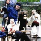 VO1693A  Dance Of The Drunk Mantis Drunken Master 2 DVD Chinese Kung Fu Martial Arts