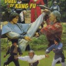 VO1696A  Death Duel Of Kung Fu / Showdown Of The Master Warriors DVD Chinese Kung Fu