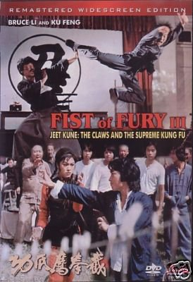 VO1712A  Fist Of Fury 3 Jeet Kune: Claws and the Supreme Kung Fu DVD Bruce Li Feng Ku