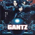 VO1717A  Gantz DVD Japanese Science Fiction Action Kenichi Matsuyama, Takayuki Yamada