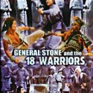 VO1719A   General Stone and the 18 Warriors DVD Chinese Kung Fu Dorian Tan, Polly Kuan