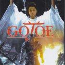 VO1720A  Gojoe The Spirit War Chronicle DVD Japanese Sci Fi Masatoshi Nagase, Daisuke Ryu