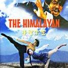 VO1727A  Himalayan DVD Kung Fu Martial Arts Angela Mao Ying, Chen Sing, Sammo Hung