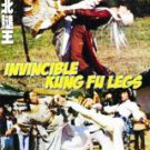 VO1731A  Invincible Kung Fu Legs - The Leg Fighters DVD Kung Fu martial art Tao-liang Tan
