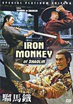 VO1735A  Iron Monkey Of Shaolin - School of Shaolin DVD Kung Fu martial art Suen Ga Lam