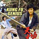 VO1744A  Kung Fu Genius DVD Martial Arts Kung Fu Cliff Lok, Wilson Tong, Hsiao Ho