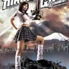 VO1752A  Machine Girl DVD Japanese action Minase Yashiro, Asami, Kentarô Shimazu