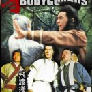VO1753A  Magnificent Bodyguards DVD Kung Fu action Jackie Chan, Sing Lung James Tien Chun