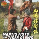 VO1754A   Mantis Fists And Tiger Claws Of Shaolin DVD Kung Fu action John Cheung