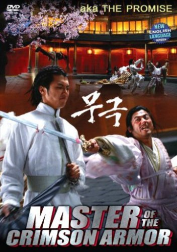 VO1755A  Master Of The Crimson Armor The Promise DVD Kung Fu action Hiroyuki Sanada