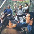 VO1758A  Mysterious Killer: Killer from Above DVD Kung Fu action Lo Lieh, Chang Yi
