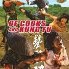 VO1761A  Of Cooks And Kung Fu: Duel of the Dragons DVD Martial Arts action Jacky Cheng