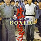 VO1762A One Armed Boxer DVD Kung Fu Martial Arts action Jimmy Wang Yu, Lung Fei